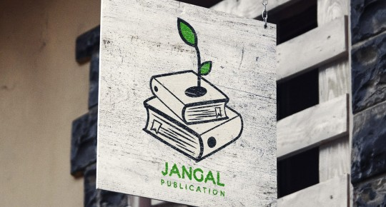 Jangal Publication Logo