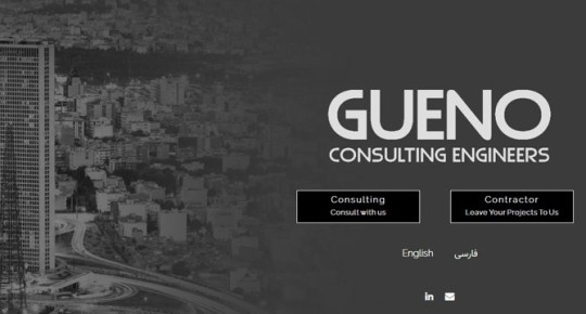 Gueno Consulting Engineers